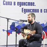 """Молодежный межнациональный форум """"Сила в единстве. Единство в согласии»"""