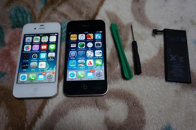 iPhone4S 自分でバッテリーを交換する ^^;