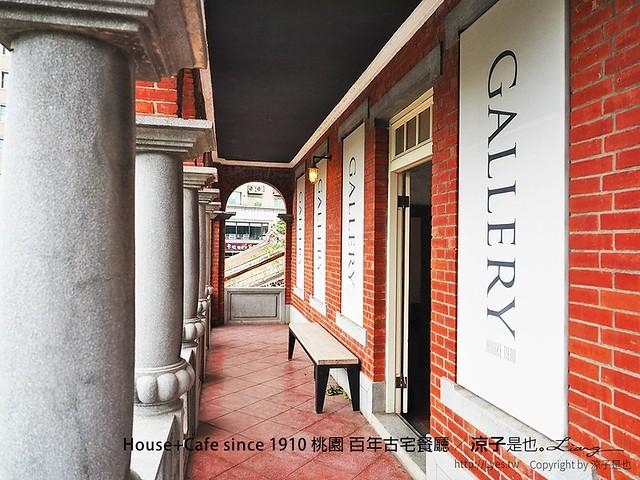House+Cafe since 1910 桃園 百年古宅餐廳 31