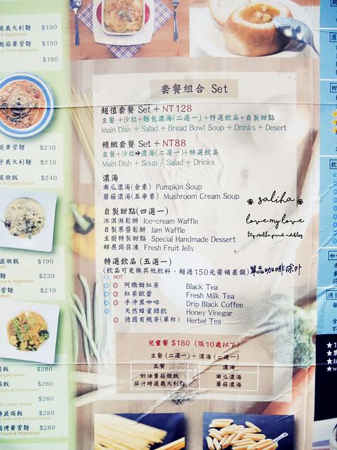 台北中山站好吃素食餐廳蛋奶樹menu (2)