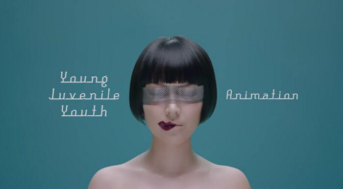 Vocês Precisam Assistir o MV de Animation, do Young Juvenile Youth