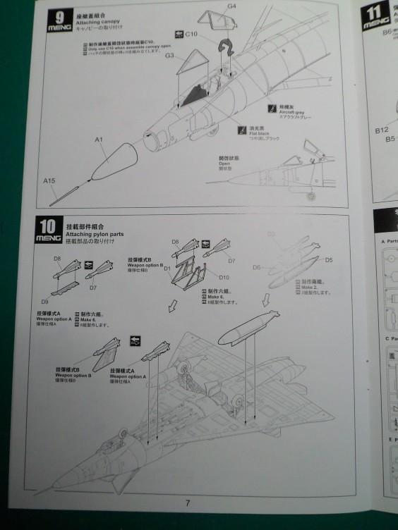 Ouvre-boîte Convair F-102A Delta Dart Case X [Meng 1/72] 19059165689_5f5da81101_b