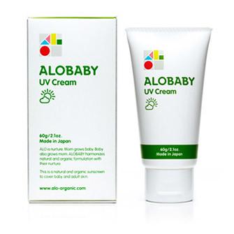 赤ちゃんの日焼け止めアロベビー