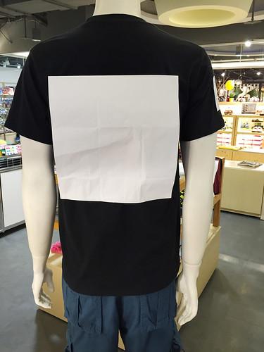 班服指南-Gimu團體服-基本網版印在班服上的照片-男MODEL-背面