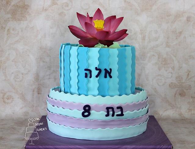 Lotus Flower Cake by אהבה מעוגה ראשונה - אומנות בטעם Love from the first cake