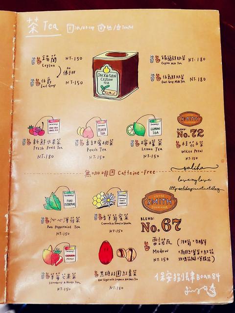 台北迪化街老房子老屋咖啡館推薦保安84 (7)