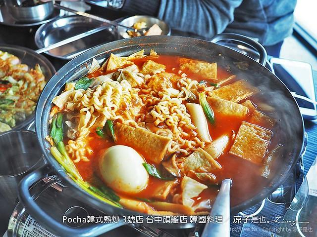 Pocha韓式熱炒 3號店 台中旗艦店 韓國料理 36