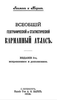 1908-atlas-(1)-01