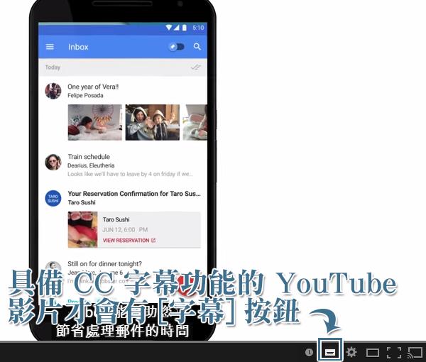 具備 CC 字幕功能的 YouTube 影片在播放列上才會有 [字幕] 按鈕