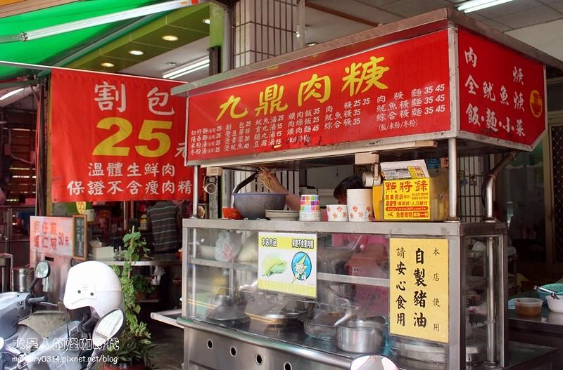 19710276405 82e20f5aa6 b - 台中西區第五市場【九鼎肉羹】激推35元爌肉飯,鹹香入味帶點甜味,自製豬油香的乾麵,肉羹、豆腐湯清甜