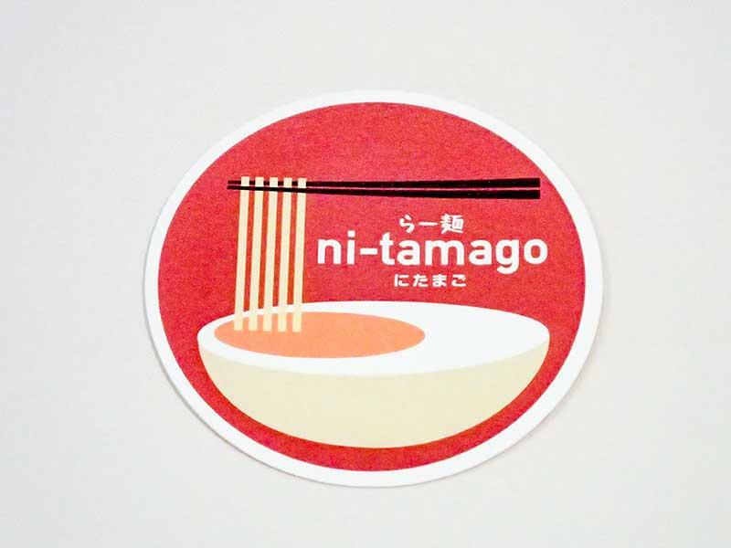 らー麺 ni-tamago