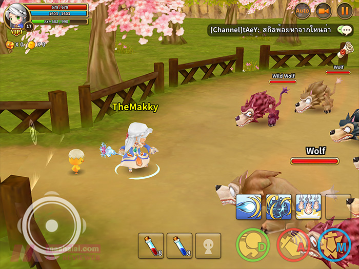LINE Dragonica Mobile Pet