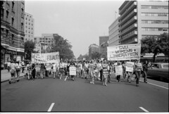 Demonstration for women's rights: 1970 # 2