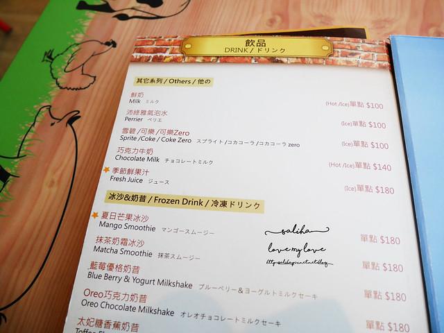 信義區att4fun下午茶 (3)