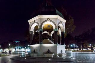 Istanbul | Deutscher Brunnen | Alman Çeşmesi