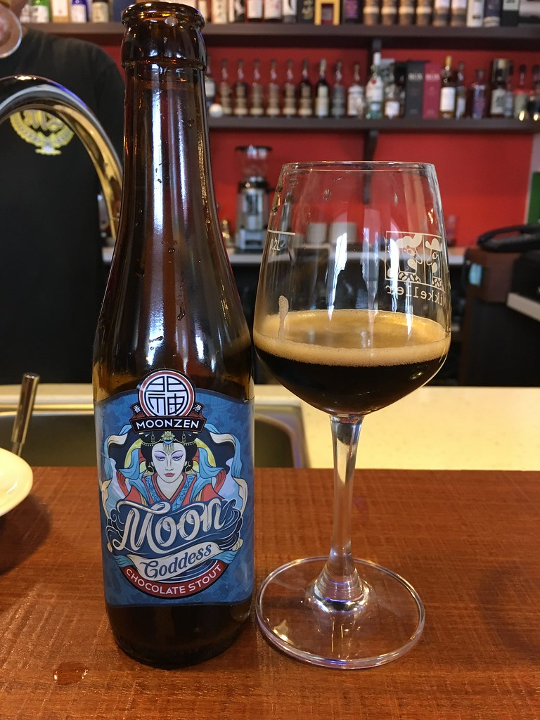 Moozen beer tasting
