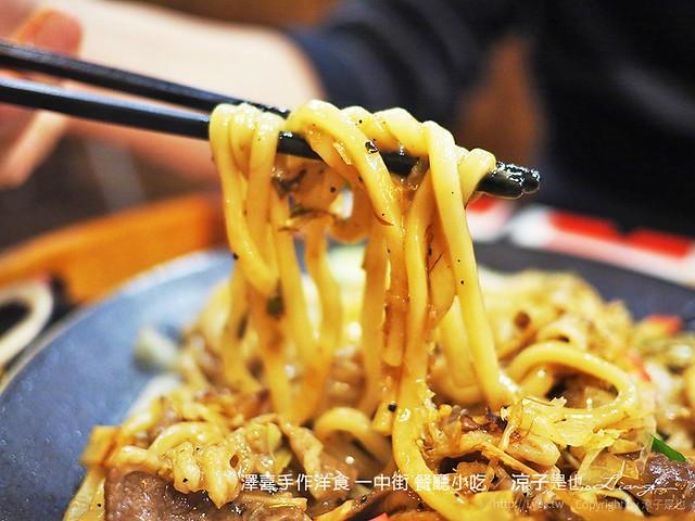 澤喜手作洋食 一中街 餐廳小吃 31