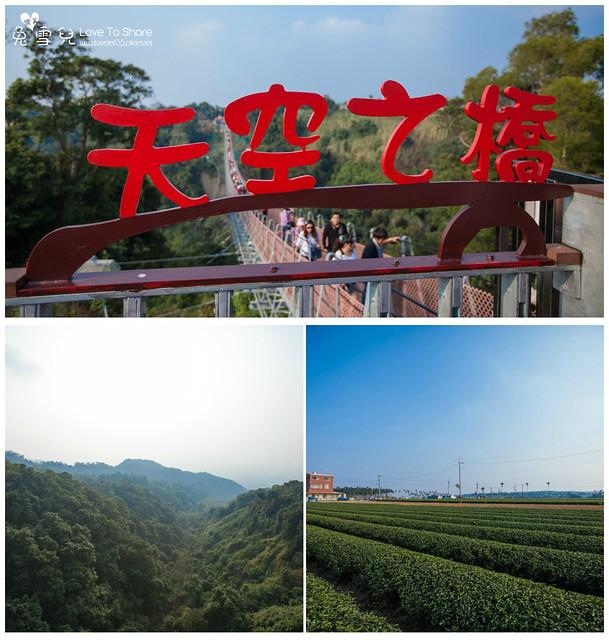 3【南投竹山二日遊】夏日旅遊好陽光,用心當個南投觀光客@桃源坊