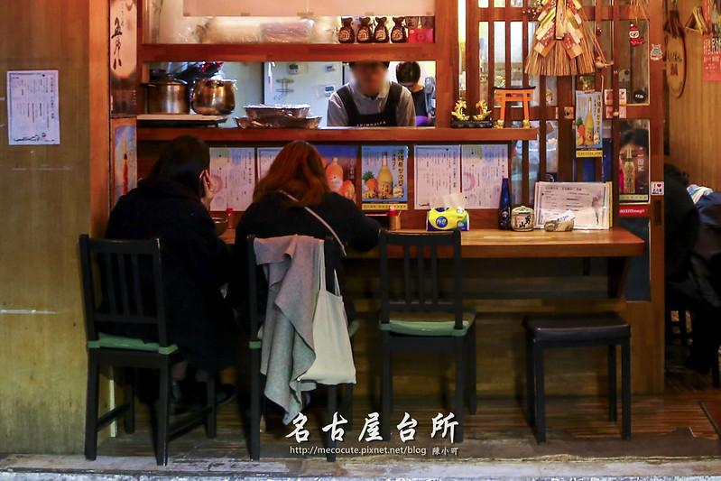 名古屋台所,日本料理︱拉麵︱豬排,煎蛋手做漢堡肉 @陳小可的吃喝玩樂