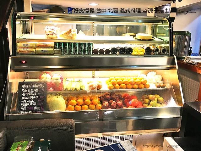 好食慢慢 台中 北區 義式料理 7