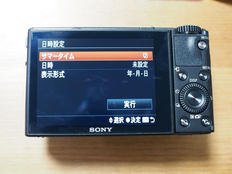 M05S0657