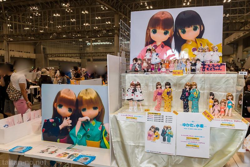 WF2015S-ママチャップトイ-DSC_6788