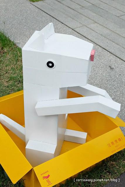 E機器人 (4)