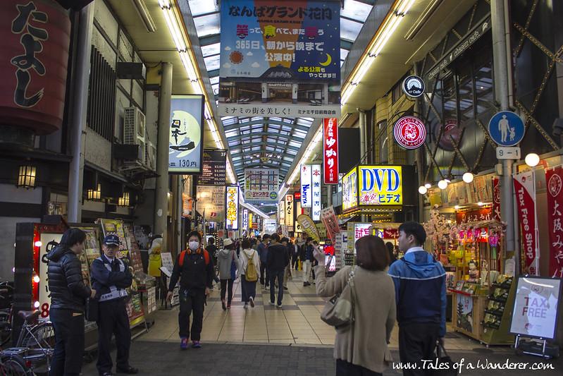 大阪 ŌSAKA - 日本橋 Nipponbashi (でんでんタウン Den-Den Town)