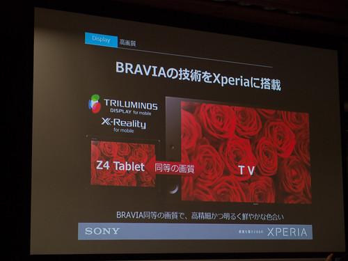 Xperia アンバサダー ミーティング スライド : Xperia Z4 Tablet は BRAVIA と同等の画質を実現!