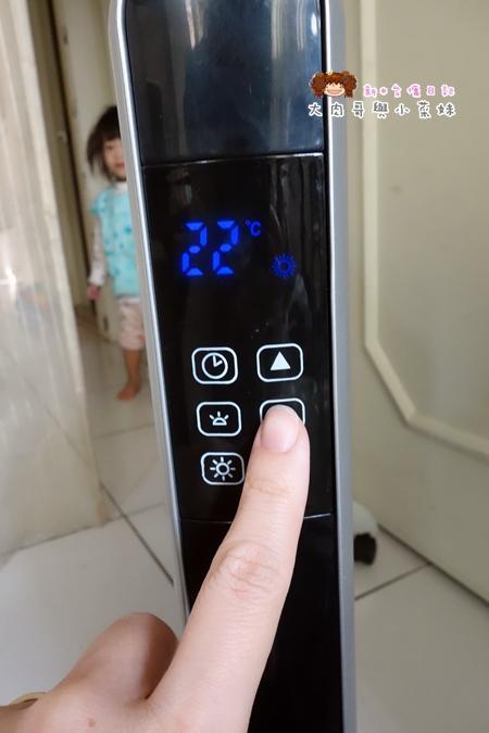羅蜜歐雙面速暖電膜式電暖器 (10).JPG