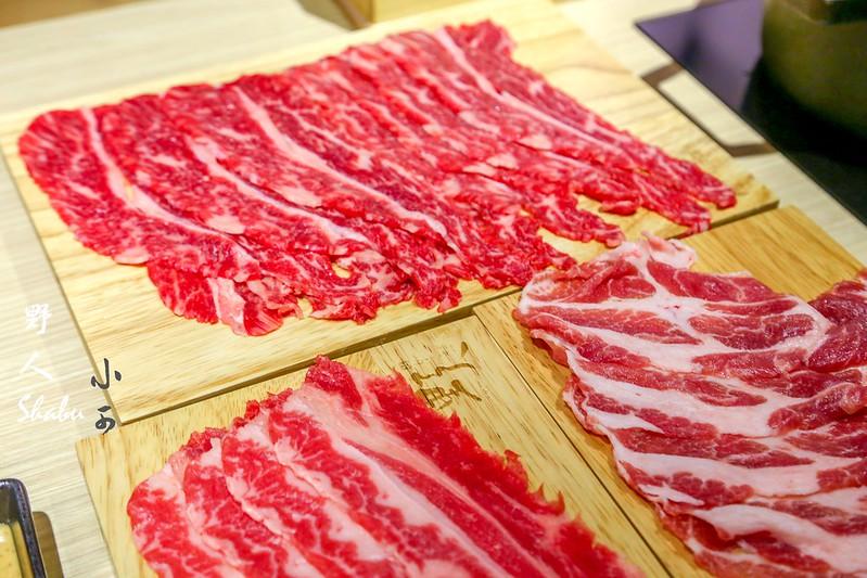 野人Shabu 冷藏/熟成高級肉專門