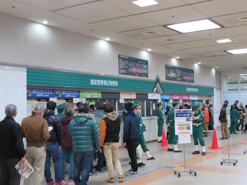 中山競馬場の指定席券第2発売所