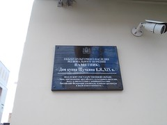 Photo of Black plaque number 39930