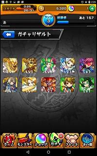 Screenshot_2015-06-30-02-29-40