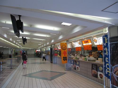 阪神競馬場の吉野家