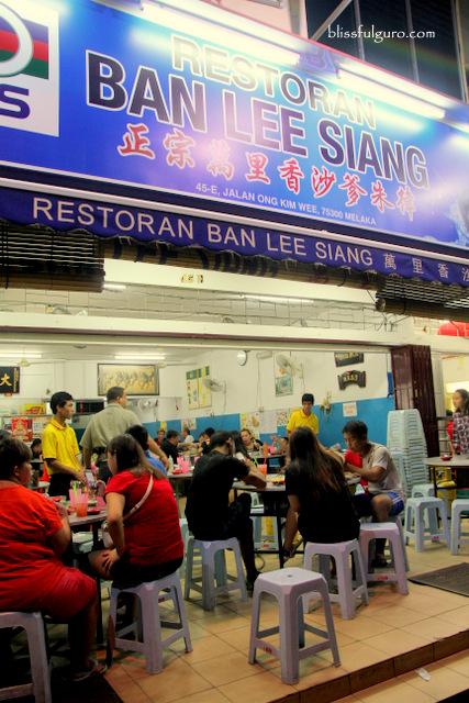 Ban Lee Siang Satay Celup Melaka