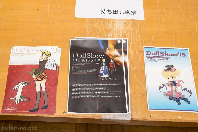 DollShow-SUMMER SPECIAL5120-DSC_5106