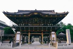 Shinshō-ji 1