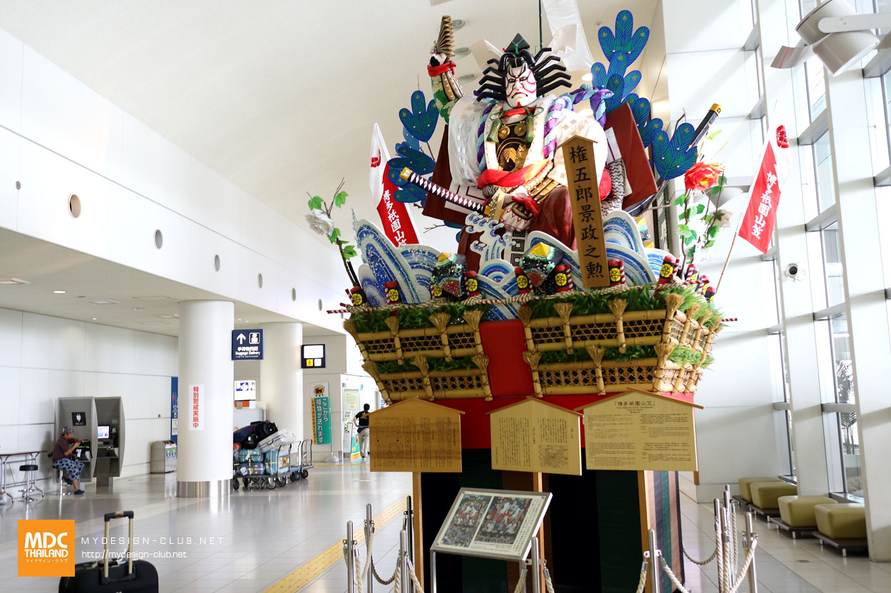 MDC-Japan2015-005