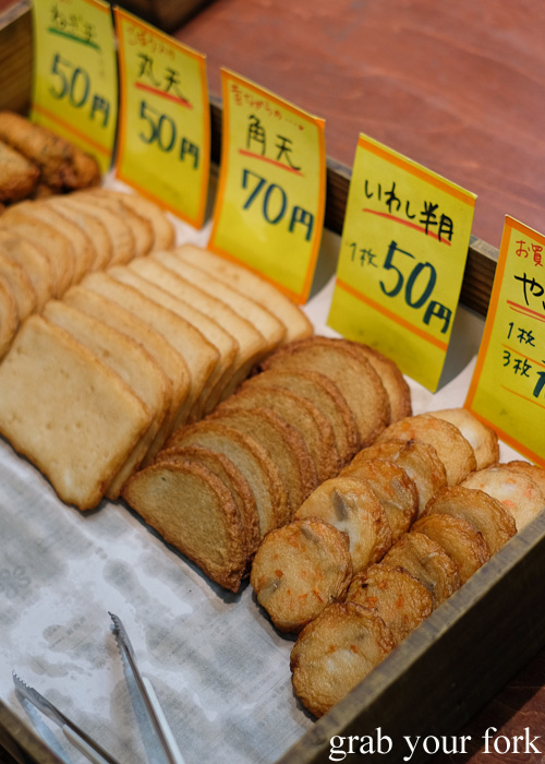 Fried fish cakes at the market in Hakata, Fukuoka, Japan