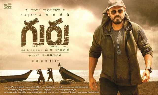 Guru 2nd Day Box Office Collection