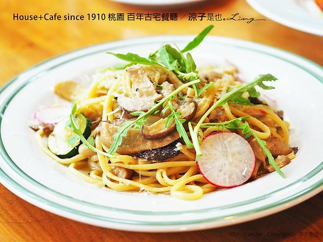 House+Cafe since 1910 桃園 百年古宅餐廳 10