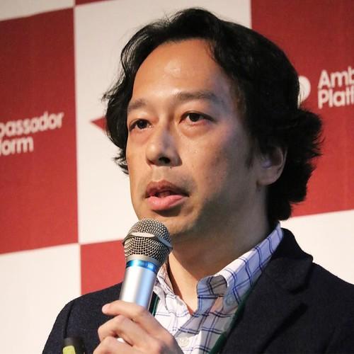 セールス・オンデマンドの徳丸氏。アイロボットファンプログラムについて。 #アンバサダーサミット