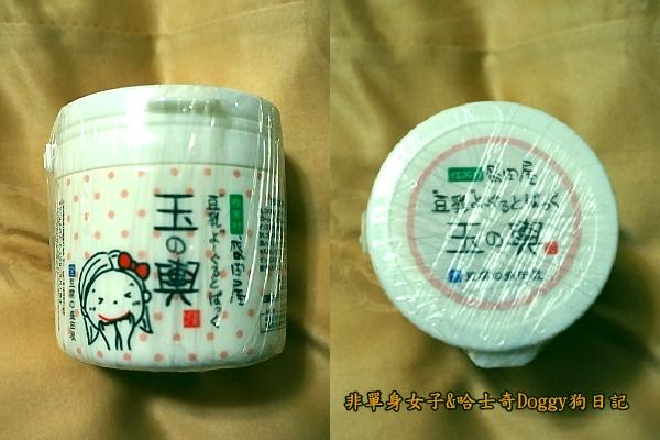 日本必買藥粧09