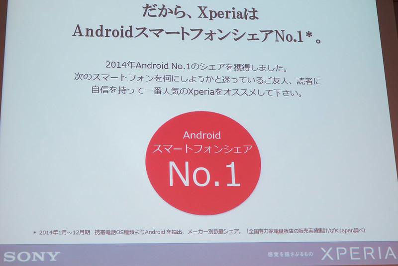 Xperia_Z4_nagoya-5