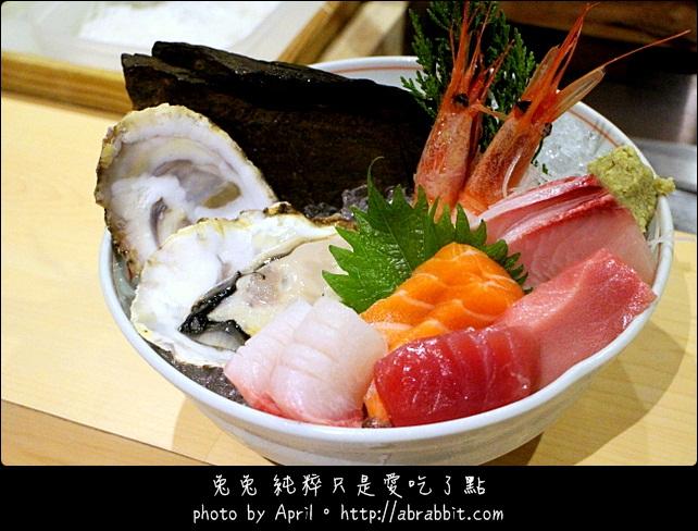 19769650784 58545cb560 o - 【熱血採訪】[台中]本壽司--食材新鮮的美味,吃一口就知道@北區 太原路