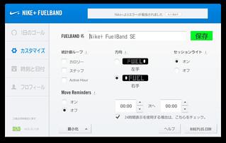 スクリーンショット 2015-07-31 20.41.24