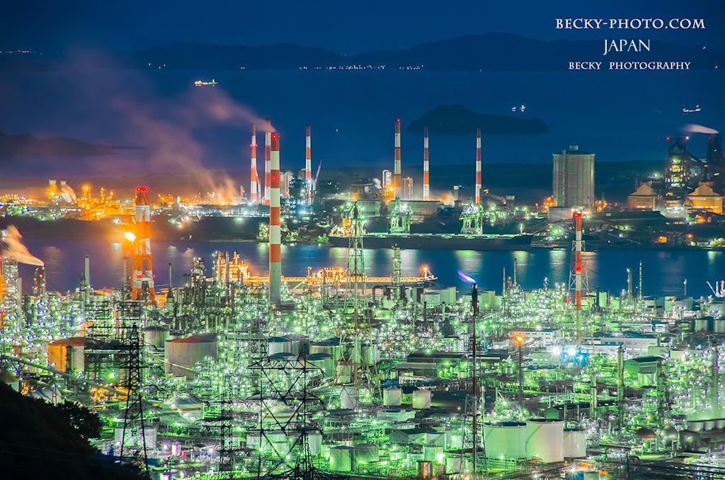 2015.Jun landscape @Okayama 水島展望台