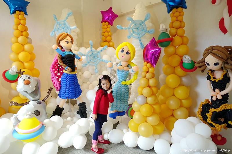 氣球餐廳003