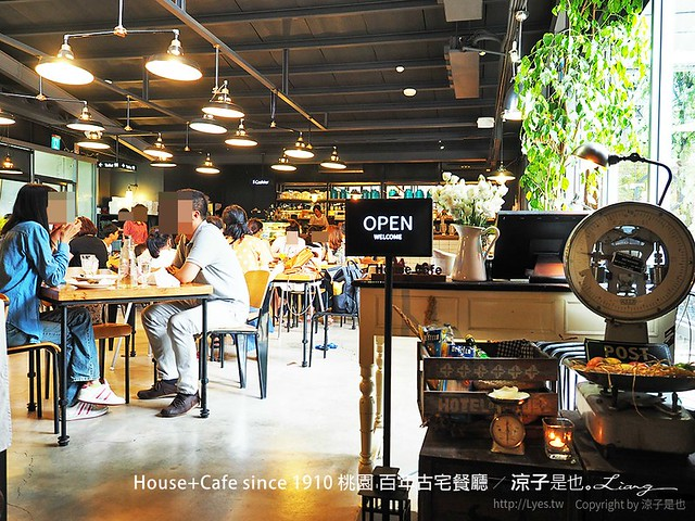 House+Cafe since 1910 桃園 百年古宅餐廳 52